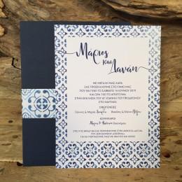 Προσκλητήριο Γάμου Μπλε Συρταρωτός Φάκελος Πρόσκληση Μπλε-Λευκό Τρέσα Σχέδιο 21*16