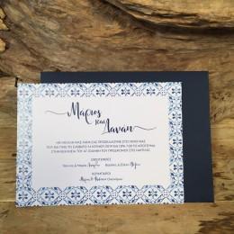 Προσκλητήριο Γάμου Φάκελος Μπλε & Πρόσκληση Σχέδιο Λευκό Μπλε 22*17