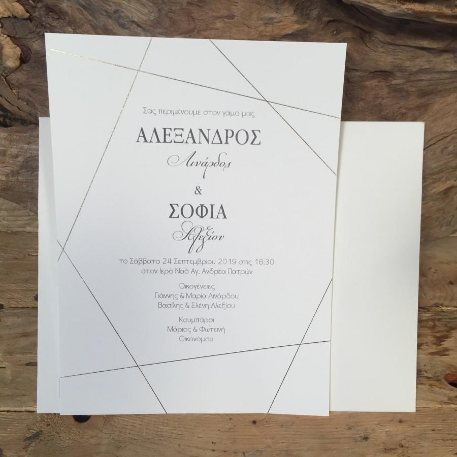 784972ecf3ee Προσκλητήριο Γάμου Λευκός Φάκελος   Πρόσκληση Χρυσές Λεπτομέρειες 22 17