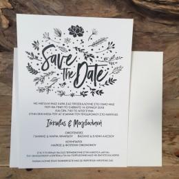 Προσκλητήριο Γάμου Ιβουάρ Φάκελος & Πρόσκληση Τύπωμα Save The Date 22*17