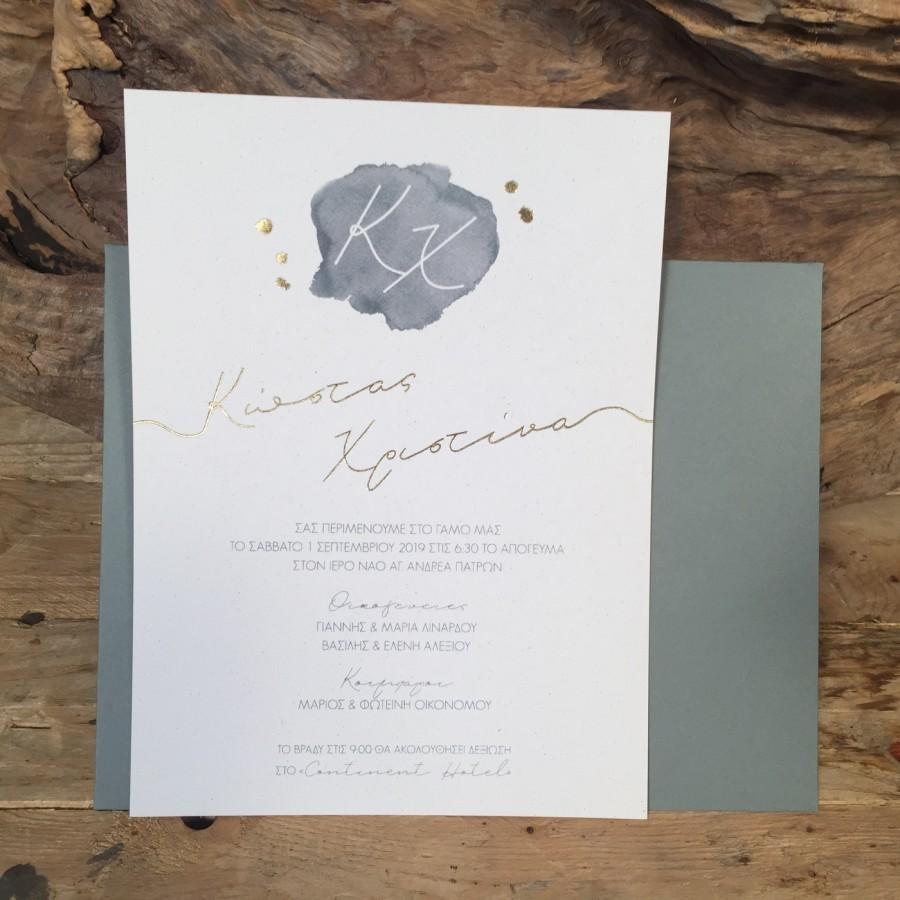 4192bd21b1af Προσκλητήριο Γάμου Γκρι Φάκελος Πρόσκληση Γκρι   Χρυσές Λεπτομέρειες 22 17