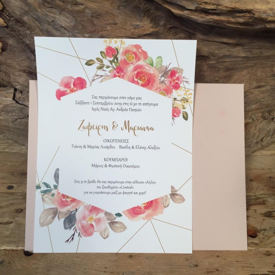 e0a38b36fa71 Προσκλητήριο Γάμου Φάκελος Μόκα   Πρόσκληση Τύπωμα Λουλούδια 22 17