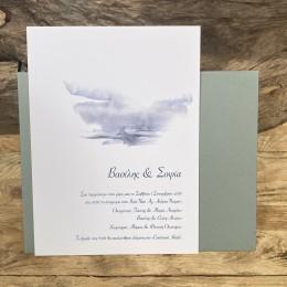 Προσκλητήριο Γάμου Γκρι Φάκελος Πρόσκληση Γκρι Νερά 22*17
