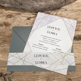 Προσκλητήριο Γάμου Γκρι Φάκελος Τρέσα Πρόσκληση Γκρι Νερά Χρυσό Σχέδιο 22*17