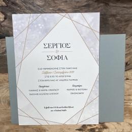 Προσκλητήριο Γάμου Γκρι Φάκελος Πρόσκληση Γκρι Νερά Χρυσό Σχέδιο 22*17