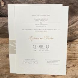 Προσκλητήριο Γάμου Ιβουάρ Συρταρωτός Φάκελος Τρέσα Πρόσκληση Ανάγλυφο Φύλλο Ελιάς 21*16
