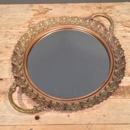 Δίσκος Γάμου Vintage  Χρυσός Καθρέφτη Στρογγυλός 49*39