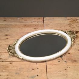 Δίσκος Γάμου Vintage Λευκός Χρυσά Χερούλια Καθρέφτη