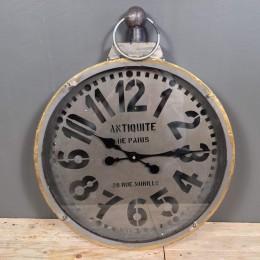 Μεταλλικό Ρολόι Τοίχου Μικρό
