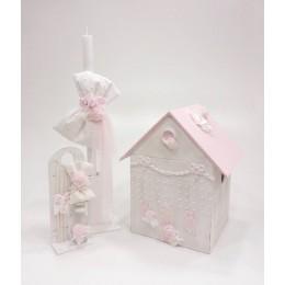 Σετ Βάπτισης Κορίτσι Pink Doll House