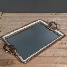 Vintage Δίσκος Γάμου Ιβουάρ-Χρυσό Καθρέφτη Ορθογώνιος